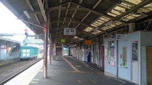 Ashikagahome