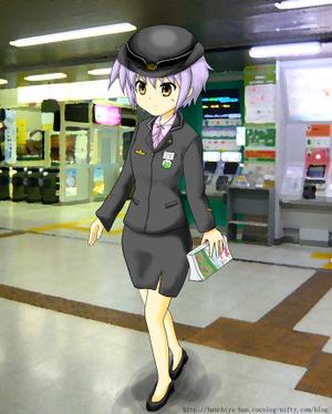 Nagatojreekiin_1